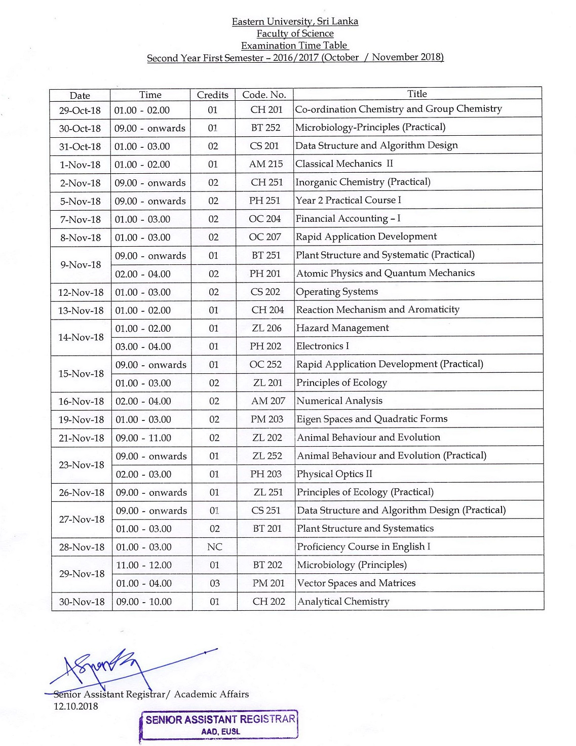Y2S1 2016 2017 Exam Time Table